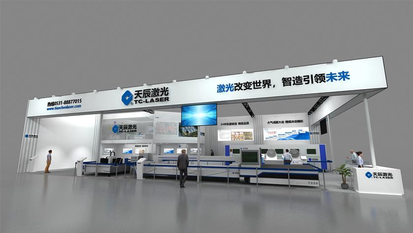 2019 Shanghai International Industry Fair