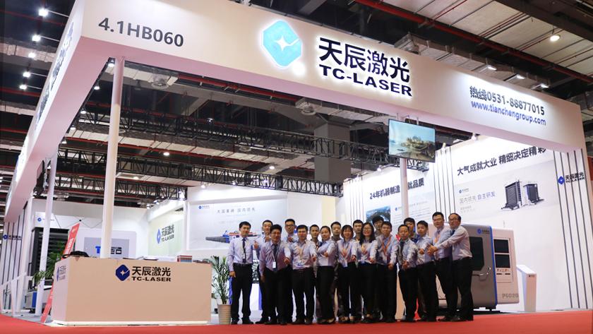 2019 Shanghai Industry Expo