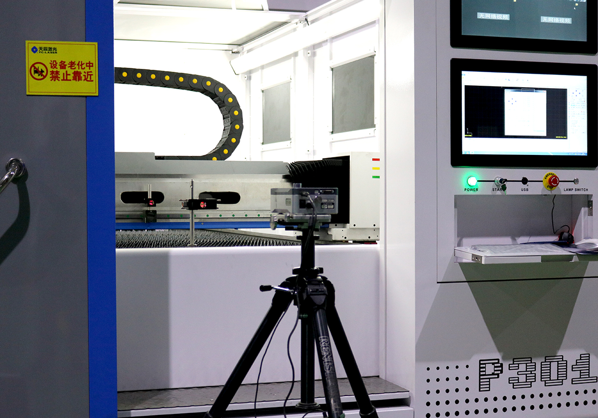fiber laser machine operation