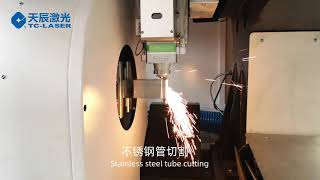 laser metal cutting machine for sale,steel laser cutting machine price,sheet metal laser cutting machine price
