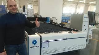 fiber laser machine price,steel laser cutting machine price,steel laser cutting machines for sale