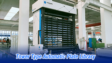 Tower Type Automatic Plate Library TC-SL3015