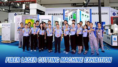 fiber laser cutting machine exhibition